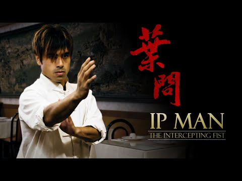 IP MAN - THE INTERCEPTING FIST (2020)