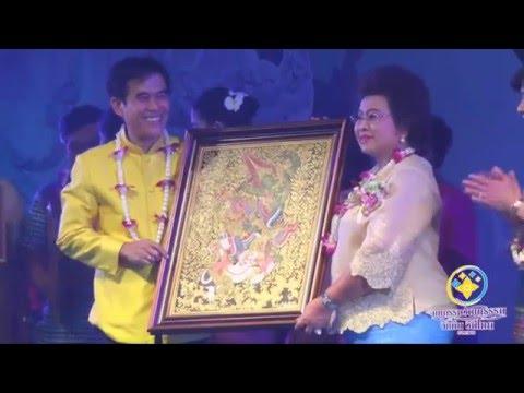 พิธีเปิดงานมหกรรมวัฒนธรรม วิถีถิ่น วิถีไทย ภาคกลาง วันที่ 25 มีนาคม 2559