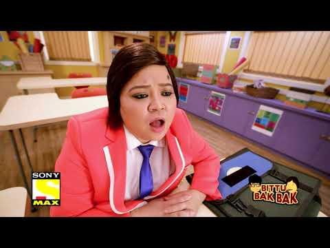 Bittu Bak Bak - Bittu Class Mai So Raha Hai Aur Galiya De Raha Hai