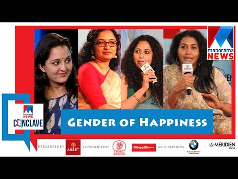 Anju Bobby George and Divya S Iyer talk about kerala woman's happiness  | Manorama News
