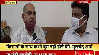 कैबिनेट मंत्री मूलचंद शर्मा को सुनिए | Exclusive with Moolchand Sharma | India News Haryana