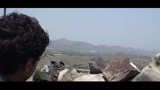 H]H]H]H]H]H]H]اليمن: الجيش الوطني يُسيطر على مطار ومواقع استراتيجية في صعدة