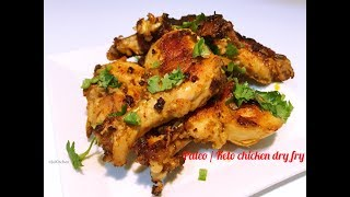 Paleo / Keto Hot and sour Chicken dry fry | paleo / keto chicken recipes | Jokitchen recipes The recipe of hot and sour chicken dry fry doesn't contain much wet ...