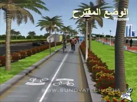 Qatar Cycling Transport Master Plan Master Plan