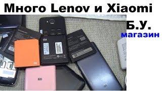 Много Lenovo и  Xiaomi, обзор из Китая телефонов
