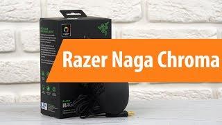 Распаковка Razer Naga Chroma / Unboxing Razer Naga Chroma