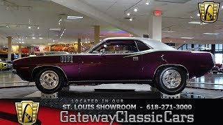 1971 Plymouth Barracuda Stock #7693 Gateway Classic Cars St. Louis Showroom