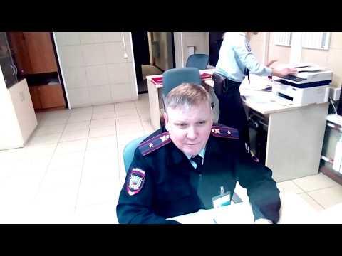Москва  Отдел полиции Пятницкая 49  Подача заявления Не принимают