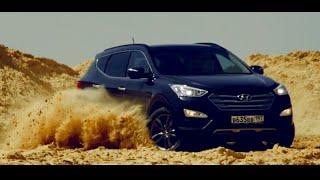 Hyundai Santa Fe тест драйв: в чем подвох корейца?