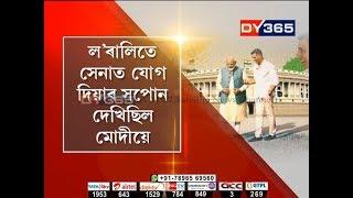 অক্ষয় কুমাৰে গ্ৰহণ কৰা এই সাক্ষাত্কাৰ || PM Modi-Actor Akshay Kumar Full Interview by ANI