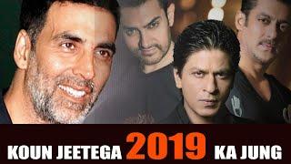 2019 में इन फिल्मों से मुक़ाबला करेंगे KHILADI vs KHAN