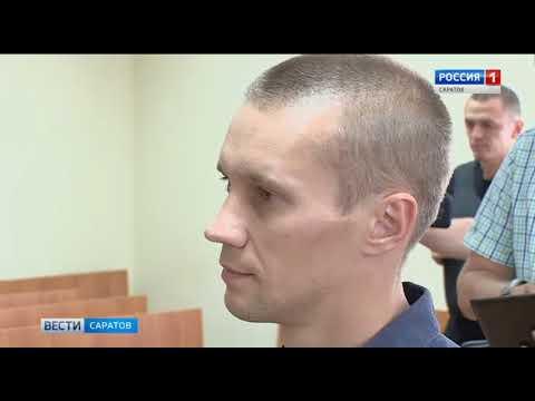 Волжский районный суд огласил приговор двум инспекторам ГИБДД