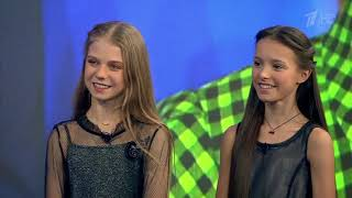 "Alexandra Trusova, Anna Shcherbakova, Alena Kostornaya. ""Time"""