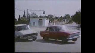 """Гонки на машинах из фильма """"Духи Ада"""" (1992) Часть первая"""