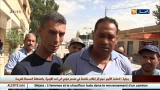 تونس: 1200 طن من البطاطا عالقة في الحدود بسبب رفض الجمارك التونسية عبورها