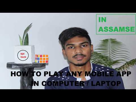 HOW TO PLAY ANY ANDROID APPS IN COMPUTER / LAPTOP||IN ASSAMESE||  #bjd tech
