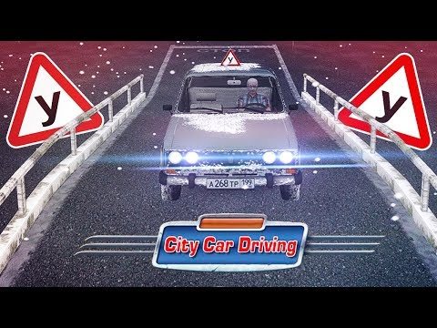 ПЫТАЮСЬ СДАТЬ НА ПРАВА С FANATEC - CITY CAR DRIVING
