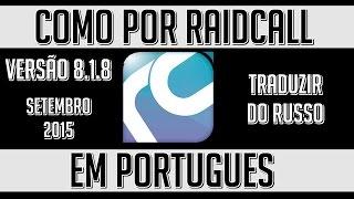 Como mudar idioma do RaidCall Russo para Português [TUTORIAL]