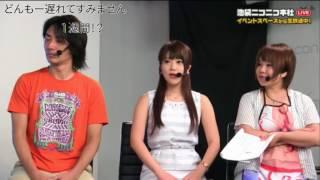 「タイトル」泣くが勝ち?涙活マスター講座【ニコニコワークショップ】 ...