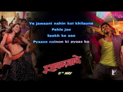 Chokra Jawaa Full song lyrics