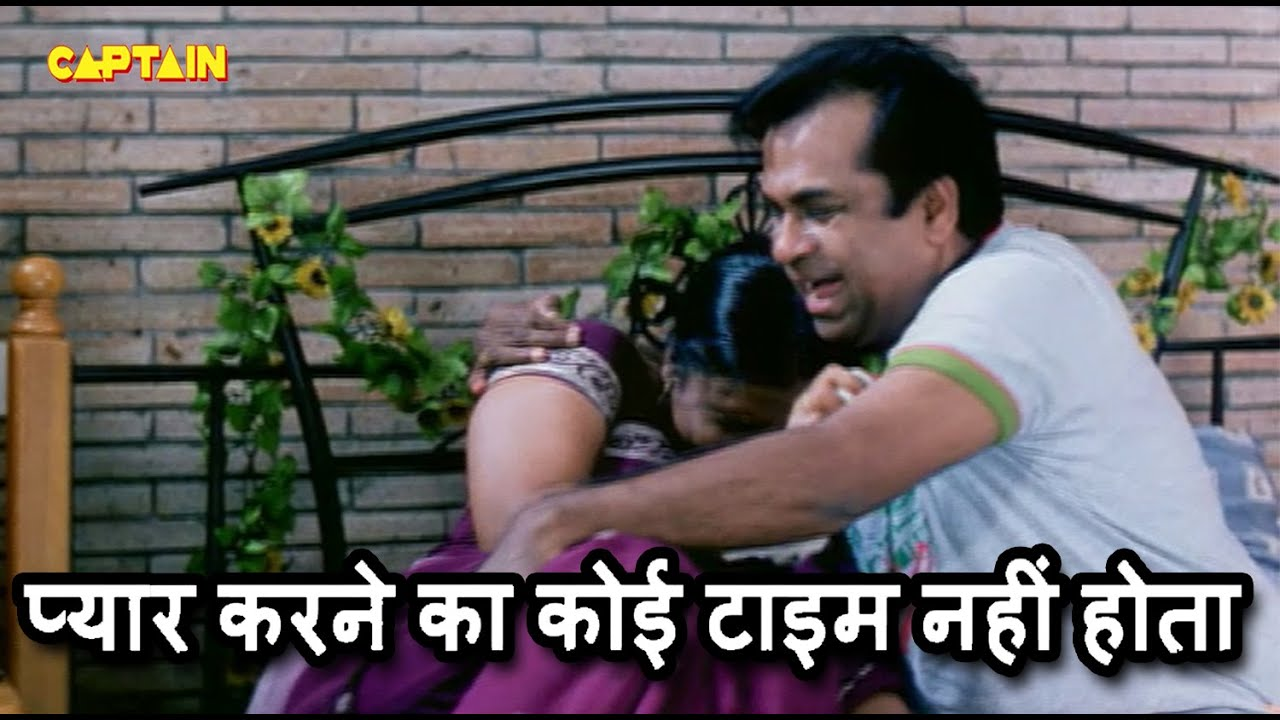 प्यार करने का कोई टाइम नहीं होता || Brahmanandam Hindi Dubbed Comedy Scenes