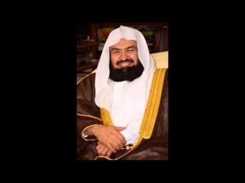 القرآن الكريم كاملاً بصوت الشيخ _ عبدالرحمن السديس