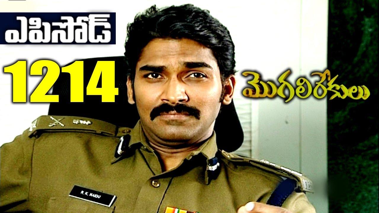 Episode 1214 | MogaliRekulu Telugu Daily Serial | Srikanth Entertainments | Loud Speaker