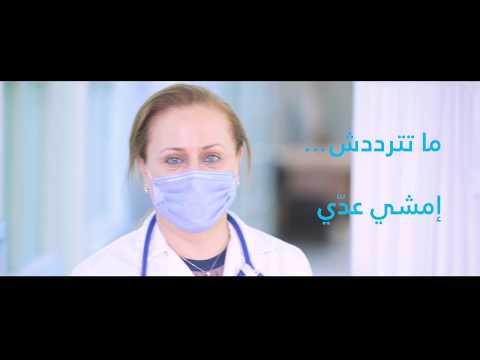 La continuité des soins de santé de base