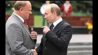 8 мая 2020. Игра началась. Рейтинг В.В. Путина меньше 20%