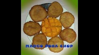 veg mango poha recipe || MANGO POHA CHOP/CUTLET ||