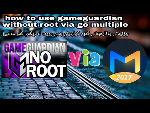 How To Use Gameguardian Without Root Via Go Multiple Android 7 1 1