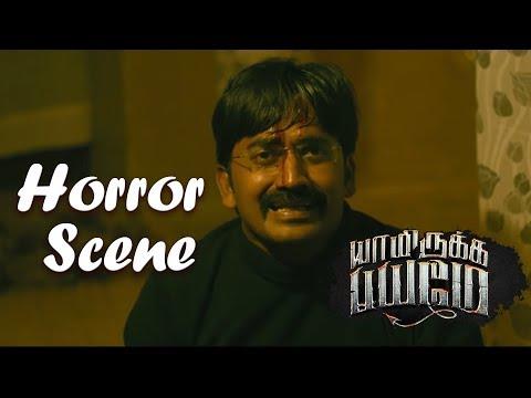 Yaamirukka Bayamey - Horror Scene #1 |  Krishna | Rupa Manjari | Karunakaran | Oviya