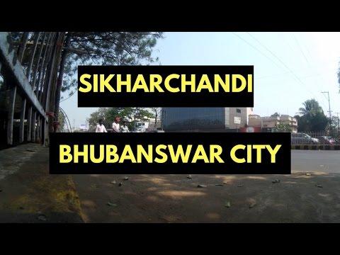Sikharchandi temple bhubaneswar | bhubaneswar smart city | SIKHARCHANDI HILL