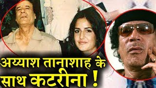 Why Big Controversy on Katrina's 15 Year Old Snap with Gaddafi ?