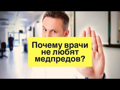 РАЗГОВОРЫ О...: Медпреды раздражают врачей и фармацевтов?