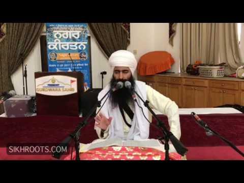 Bhai Sukha Singh UK   Fremont 07 June 2017   Saiskriti Slok Katha