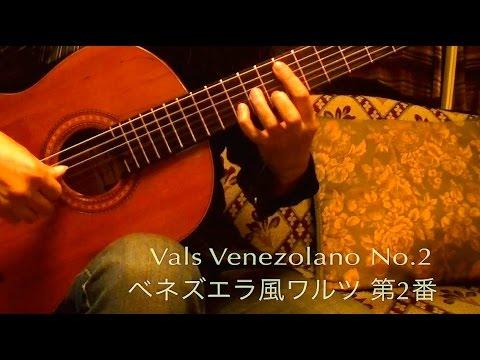 Vals venezolano no 2 antonio lauro pdf to jpg
