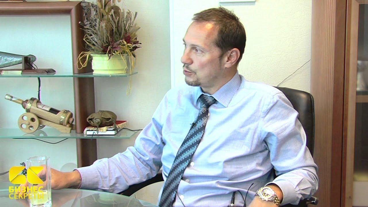 Бизнес-секреты: Максим Иванов