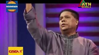 Dr Mahfujur Rahman Best Bangla song