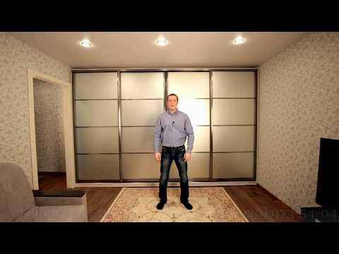 шкаф-гардероб с зеркалом!