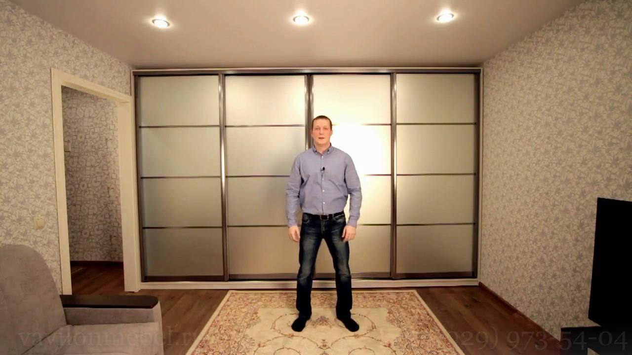 Шкафы-купе - 150 фото новинок дизайна из каталога 2020 года | 720x1280
