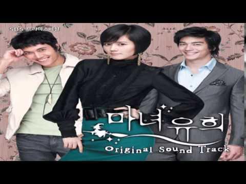 Ashily - SARANG AH NAE GE OH GI MAN HAE (PART.2)(WITCH YOO HEE OST)