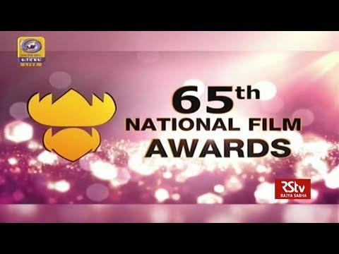 National Film Awards winners