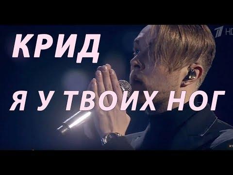 клип красивые песня