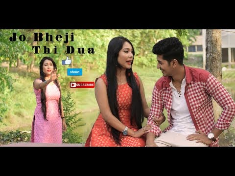Jo Bheji Thi Dua | Cover By varsha tripathi | A Heart Touching Love Story | Short Story Video