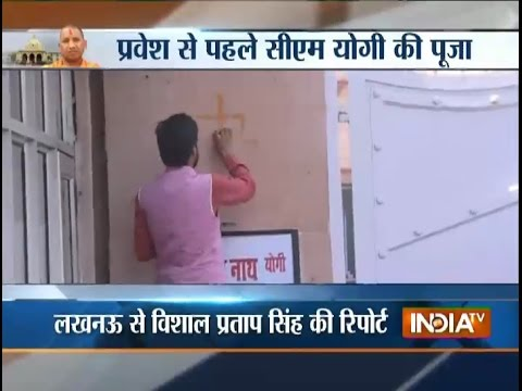 'Shuddhikaran' of CM office begins in Lucknow