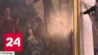 Масштабная экспозиция фламандского живописца Якоба Йорданса пройдет в Зимнем дворце - Россия 24