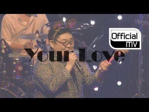 [MV] 2BiC(투빅) _ Your Love(유어 러브)