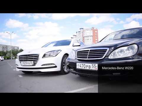 Mercedes Benz W220 3.7 245HP vs Hyundai Genesis G80 3.0 249HP Бонус W210 E500
