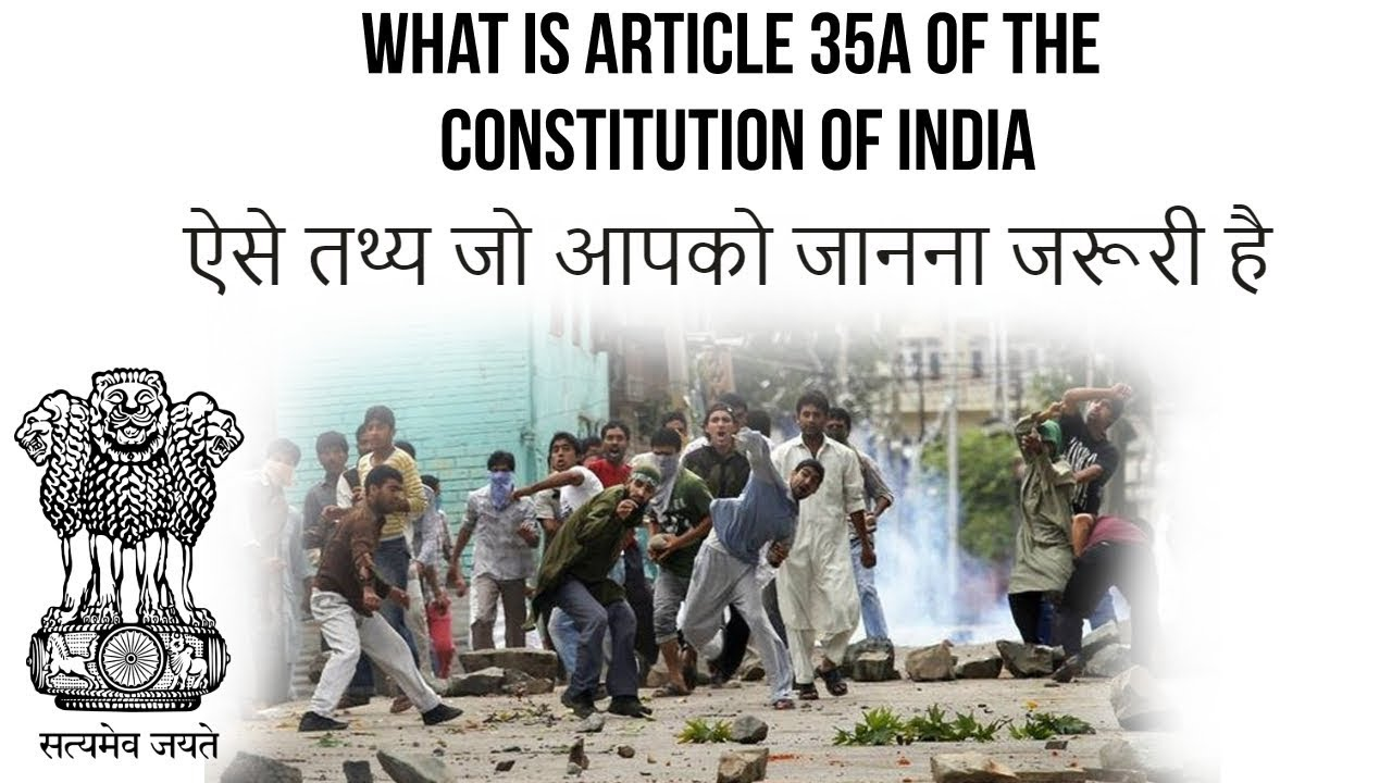 Article 35A   Indian History   Free PDF Download